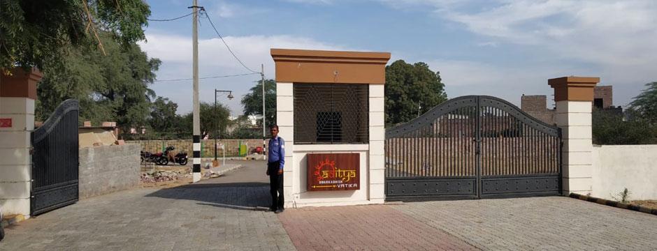 Aditya Dwarkadish Vatika